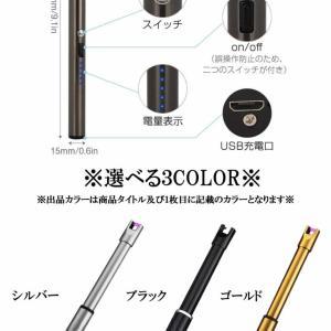 ローランド ライター ブラック 電子ライター 点火用ライター プラズマ USB充電式 電気 防風 おしゃれ 軽量 薄型 アウトドア RORAND|kasimaw|06