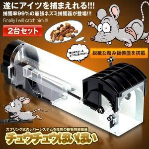 1.ネズミ捕獲器((2個セット) 鋭敏な踏み板装置とギア式の回転ドアを乗せる、ねずみは踏み板を踏んだ...