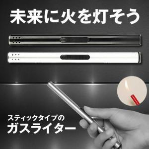 スティックライター シルバー  煙草 タバコ 喫煙 グッズ ガス式 持ち歩き 大人 LIGYY-SV kasimaw 02