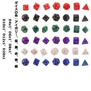 多面体ダイス 42個セット 6色  trpg ボードゲーム サイコロ おもちゃ 麻雀 カード 高品質ゴールドオイル 10面 KOROSET|kasimaw|03