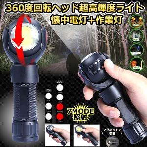 CREE-T6を採用して、普通の懐中電灯を遥かに超える光量を持っています。  様々な用途に合わせて5...