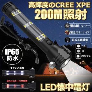 懐中電灯 LEDライト 作業灯 ハンディライト 超強力 超高輝 7モード 調光可能 防水IP65 USB充電 防災 災害 対策 小型 持ち運び 軽量 BRIG|kasimaw