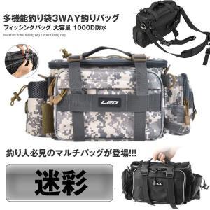 3WAY 釣りバッグ 迷彩 多機能 釣り袋 フィッシングバッグ 大容量 1000D防水 オックスフォード布 タックルバッグ TURIBBA-ME|kasimaw