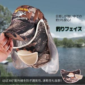 釣り フルフェイス キャップ 帽子 フィッシング 熱中症 暑さ 海釣り 魚釣り 便利 TURIFACE|kasimaw