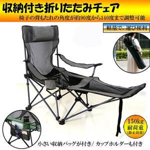 アウトドア伸縮チェア 折りたたみ 椅子 360度回転 3段階伸縮 収納 軽量 耐荷重150kg ブラック AUSINSHU-BK kasimaw