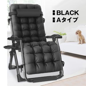 リクライニングチェア Aタイプ ブラック 折りたたみチェア 枕つき アウトドアチェア ゼログラビティ 金属ロック 耐荷重200kg RIKUCHAI-A-BK kasimaw