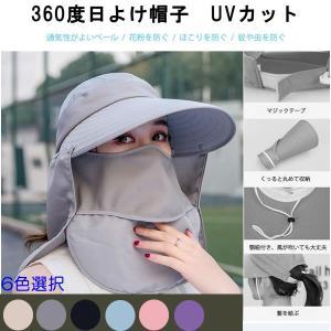 帽子 サンバイザー レディース日焼け防止 熱中症対策 UVカット つば広 ハット 農作業 紫外線対策 ひよけ おしゃれ帽子 グレー HAT4-GY kasimaw