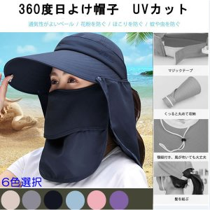 帽子 サンバイザー レディース日焼け防止 熱中症対策 UVカット つば広 ハット 農作業 紫外線対策 ひよけ おしゃれ帽子 ネービー HAT4-NB kasimaw