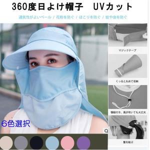 帽子 サンバイザー レディース日焼け防止 熱中症対策 UVカット つば広 ハット 農作業 紫外線対策 ひよけ おしゃれ帽子 ブルー HAT4-BL kasimaw