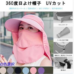 帽子 サンバイザー レディース日焼け防止 熱中症対策 UVカット つば広 ハット 農作業 紫外線対策 ひよけ おしゃれ帽子 ピンク HAT4-PK kasimaw
