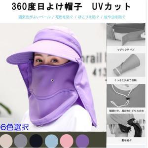 帽子 サンバイザー レディース日焼け防止 熱中症対策 UVカット つば広 ハット 農作業 紫外線対策 ひよけ おしゃれ帽子 パープル HAT4-PP kasimaw