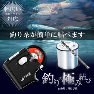釣り 針 結び器 針結び器 自動 乾電池式 滑り止め 針仕掛け結び器 釣具 釣りフック アウトドア 夜 コンパクト ライン 仕掛け ブラック TURIKIWAMB kasimaw
