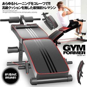 シットアップベンチ 腹筋マシン 折りたたみ 筋トレ マルチ チューブ トレーニング カーブ型 腹筋台 筋力 トレーニング フィットネス GYMFORMER|kasimaw