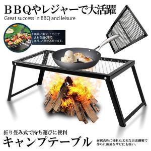 折り畳み式 キャンプ テーブル バーベキュー BBQ グリル  ポータブル アウトドア 軽量 簡単 ...