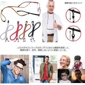 メガネ用ストラップ 4本セット メガネチェーン 眼鏡 ストラップ メンズ レディース 子供 ずれ落ち防止 軽量 調節可能 4-MEGARAP|kasimaw|03