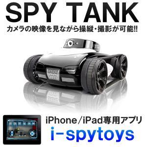 ラジコン タンク iPad iPhone モニター操縦 カメラ搭載 暗視  「 i-SILKY 」 KZ-ITANK 即納|kasimaw