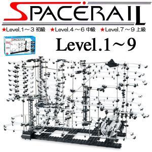 スペースレール パズル 知育 脳トレ MI-SPACERAIL 即納|kasimaw
