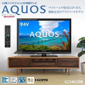 シャープ AQUOS ハイビジョン LED 液晶テレビ 24V型 地上 BS 110度 CSデジタル 家電 TV リビング LC-24K20-B 即納|kasimaw
