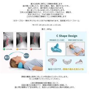首マッサージャー 枕 クッション 重力 指圧マッサージ 首 肩 背中 痛み 緩和 軽減 ツボ リラックス ベッド 旅行 NEKUSYON|kasimaw|03