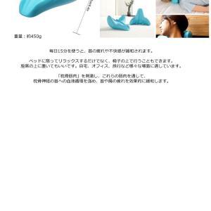 首マッサージャー 枕 クッション 重力 指圧マッサージ 首 肩 背中 痛み 緩和 軽減 ツボ リラックス ベッド 旅行 NEKUSYON|kasimaw|05