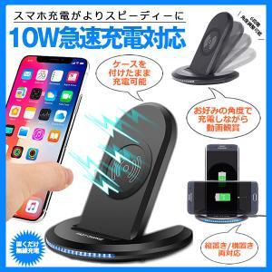ワイヤレス充電器 iPhone iPhone11 iPhone8 急速 スタンド 角度調整 車 10W急速充電 折り畳みQi 置くだけ充電器 galaxy android スマホ対応 RESTAND|kasimaw