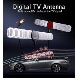 車用 デジタル TV 地デジアンテナ 安定した映像 供給 ワンセグ・フルセグ兼用 カー用品 フルセグ 地上デジタル 軽キャン 車中泊 MA-ANTENA|kasimaw