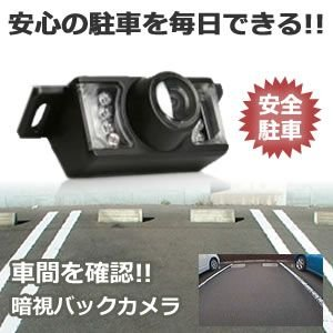 防水 バックカメラ COMS IP66相当 Camer 赤外線 暗視 カー用品 車 駐車 モニタ 車中泊 MA-BK0002|kasimaw