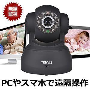 PCやスマホで遠隔操作 監視 防犯カメラ ベビーカメラ P2P QRコード読取 簡単設定 高速動作 日本語対応 動体検知 暗視  ネットワークカメラ IPカメラ MA-IPC2014|kasimaw