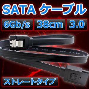 SATA3.0対応/6Gbps対応  SATA3.0 はSATA2.0/1.0下交換性あります。  ...