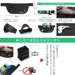 ブロックライムバッグ ブラック スキミング防止 セキュリティ ウエスト ポーチ パスポートケース 貴重品 盗難対策  旅行 防水 大容量 BLOCRIME-BK kasimaw 04