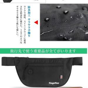 ブロックライムバッグ ブラック スキミング防止 セキュリティ ウエスト ポーチ パスポートケース 貴重品 盗難対策  旅行 防水 大容量 BLOCRIME-BK kasimaw 05