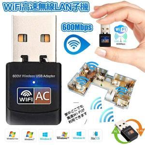 WiFi 無線LAN 子機 600Mbps 11ac 433+150Mbps USB2.0 ビームフォーミング機能搭載 WIKOKI|kasimaw