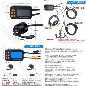 【在庫1台限り】オートバイ用 常時録画 ドライブレコーダー 前後カメラ 同時録画 2.7インチ液晶 有線 130度広角度 HDR ループ録画 G-Sensor|kasimaw|04