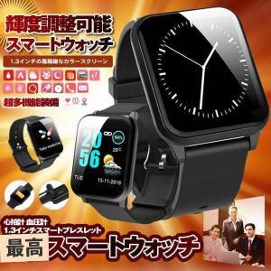 スマートウォッチ ブラック 心拍計 血圧計 1.3インチ 大字幕 スマートブレスレット 活動量計 歩数計 睡眠検測 カラフルスクリーン IP67 TEKIHO-BK|kasimaw