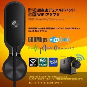 EZCast WiFi無線LAN子機 双周波数ネットワークカードUSBポート5G/2.4Gワイヤレス  Bluetooth4.2 Magic Fixate EZCAS01|kasimaw