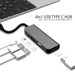 USB Type C対応すスマートフォンやノートPCなどに適用 iPad pro 2018 / Ma...