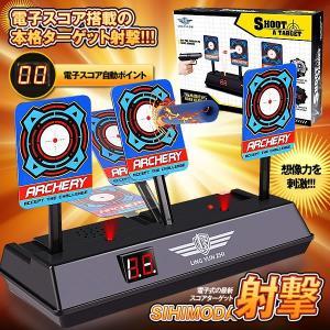 射撃ターゲット 電子 ガンマン おもちゃ 練 スコア ストライク 自動的 ポイント 家族 キッズ 玩具 激安 TAGESHA kasimaw