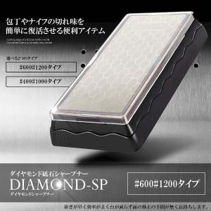 ダイヤモンドシャープナー #600#1200タイプ 砥石 包丁 研ぎ 両面タイプ #600#1200 研磨 荒研ぎ 中仕上げ 台付き 高品質 DAISHAN-6012 kasimaw