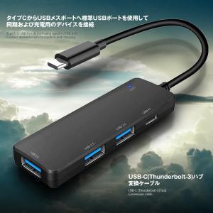 USB-C ハブ 4ポート 3.0 HUB 変換 ケーブル 全機種対応 ChromeBook Surface Book Samsung Galaxy Note 9 S10 XMDirect USB4PPPT kasimaw