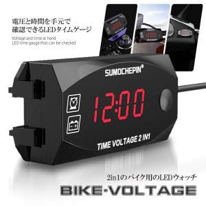 バイク用 LED クロック 電圧計 ウォッチ 防水 スタンド フルセット パーツ チェッカー 電流 ツーリング 夜間 VOLTAGEWC|kasimaw