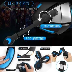 最新モデル ゲーミングヘッドセット V3 重低音強化 ヘッドホン 高音質 ノイズキャンセリング ゲーム用 PC用 男女兼用 Nintendo Switch ps4 など対応 HS-V3-BL|kasimaw|05