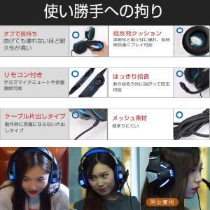 最新モデル ゲーミングヘッドセット V3 重低音強化 ヘッドホン 高音質 ノイズキャンセリング ゲーム用 PC用 男女兼用 Nintendo Switch ps4 など対応 HS-V3-BL|kasimaw|06