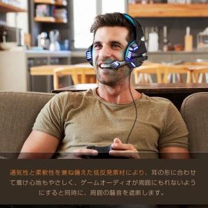 最新モデル ゲーミングヘッドセット V3 重低音強化 ヘッドホン 高音質 ノイズキャンセリング ゲーム用 PC用 男女兼用 Nintendo Switch ps4 など対応 HS-V3-BL|kasimaw|07