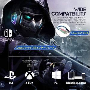ゲーミングヘッドセット Hunterspider V1 PS4 PC ニンテンドースイッチ タブレット ゲーム用 高音質 ノイズキャンセリング Nintendo Switch など対応 HS-V1-BL kasimaw 05