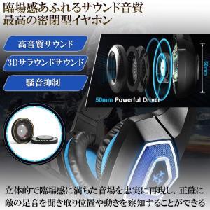 ゲーミングヘッドセット Hunterspider V1 PS4 PC ニンテンドースイッチ タブレット ゲーム用 高音質 ノイズキャンセリング Nintendo Switch など対応 HS-V1-BL kasimaw 07