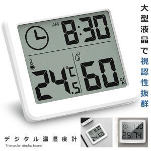 温湿度計 デジタル 大画面 温度計 湿度計 時計 卓上 おしゃれ 熱中症対策 クロック 気温 ペット 爬虫類 赤ちゃん 育児 WANOKU kasimaw