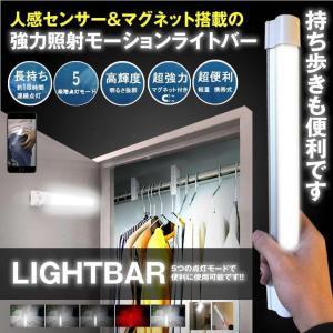 LEDライト USB充電式 マグネット 防災ライト アウトドアライト キャンプライト ハンディライ 作業灯 防災用品 車中泊  5段階点灯 作業 MAGUTO|kasimaw