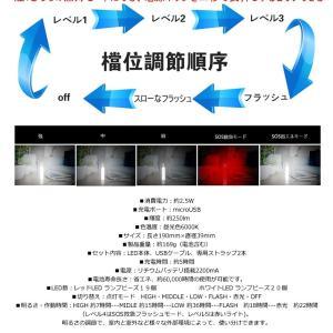 LEDライト USB充電式 マグネット 防災ライト アウトドアライト キャンプライト ハンディライ 作業灯 防災用品 車中泊  5段階点灯 作業 MAGUTO|kasimaw|06