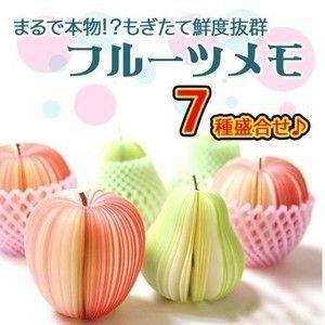 フルーツメモ帳(7個セット)  予約|kasimaw
