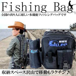 釣り用 フィッシング バッグ 多機能 ボトルホルダー 付き MI-FSB100 予約|kasimaw